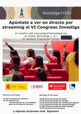 VI Congreso INVESTIGA I+D+i: excelencia investigadora